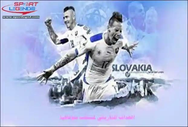 سلوفاكيا,منتخب سلوفاكيا,القاب وبطولات منتخب سلوفاكيا,تاريخ منتخب سلوفاكيا,تاريخ منتخب سلوفاكيا لكرة القدم,ارقام واحصاءات منتخب سلوفاكيا,منتخب سلوفاكيا لكرة القدم ضد سلوفاكيا,كرة القدم,منتخب,الهداف التاريخي لمنتخب سلوفاكيا,المنتخب السلوفاكي,مارك هامسيك,مارك هامسيك نجم منتخب سلوفاكيا,امم اوروبا 2020