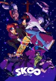 الحلقة 1 من انمي SK8 the Infinity مترجم