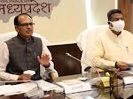MP : मंडला, डिंडौरी, बालाघाट, सिवनी एवं नरसिंहपुर में प्रारंभ होंगे सर्वसुविधायुक्त कोविड केयर सेंटर