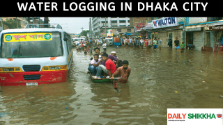 report on water logging in Dhaka city