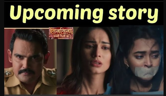 Big Twist : Mishti gets kidnapped, Ruhaan helpless in Silsila Badalte Rishton Ka 2
