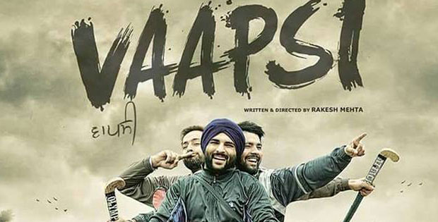 Complete cast and crew of Vaapsi  (2016) bollywood hindi movie wiki, poster, Trailer, music list - Harish Verma, Sameksha, Dhrriti Saharan and Gulshan Grover, Movie release date June 3, 2016