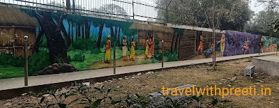 Bhardwaj park Allahabad - भारद्वाज पार्क इलाहाबाद