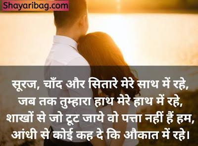 Best Attitude Shayari 2021