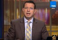 برنامج رأي عام حلقة الاثنين 17-7-2017 تقديم عمرو عبد الحميد