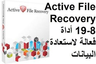 Active File Recovery 19-8 أداة فعالة لاستعادة البيانات