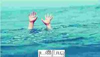 شاب يموت غرقا بداخل حوض بالمنيا