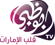 ترددات قنوات ابو ظبي