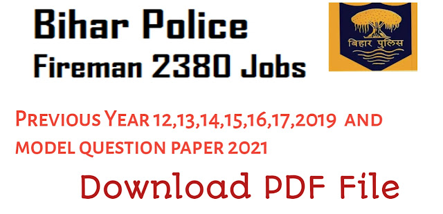 Bihar Police Fireman Previous Old Question Papers | Model Question & PDF file Download 2021