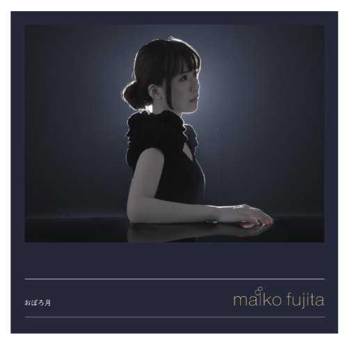 [Album] 藤田麻衣子 – おぼろ月 (2015.05.27/MP3/RAR)