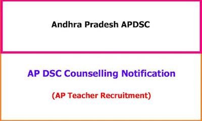 AP DSC Counselling