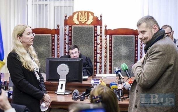 Суд вимагає від ДМС документи про припинення Супрун громадянства США