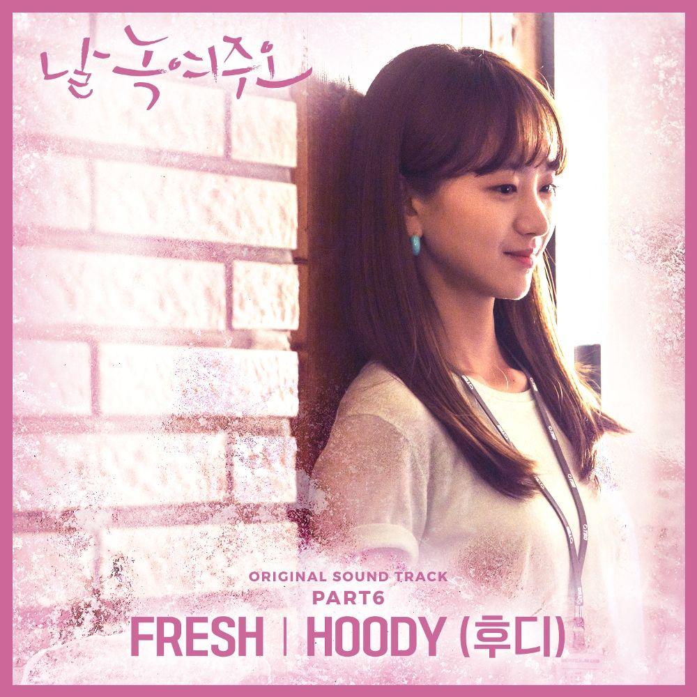Hoody – Melting Me Softly OST Part.6