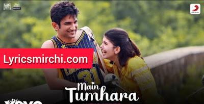 Main Tumhara Song Lyrics | Dil Bechara | Hindi Song 2020