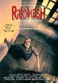 Rakkhosh (2019) Hindi Movie Download MKV