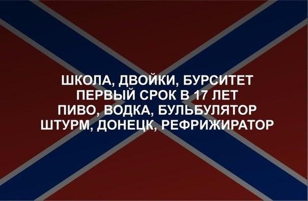 Штаб АТО не подтверждает факт взрыва химзавода в Донецке, - Матюхин - Цензор.НЕТ 57