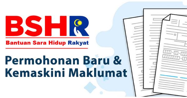 Permohonan Baru Dan Kemaskini Bantuan Sara Hidup (BSH) 2020