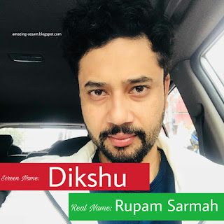 Dikshu real name