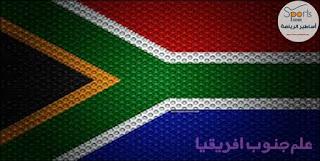 جنوب أفريقيا,جنوب افريقيا,افريقيا,جنوب,إفريقيا,علم جنوب افريقيا,العالم,#جنوب_افريقيا,جنوب إفريقيا,طوابع من جنوب افريقيا,الحيوانات,حيوانات جنوب افريقيا,أعلام دول أفريقيا,طوابع غالية من جنوب افريقيا,طوابع قيمة من جنوب افريقيا,علم