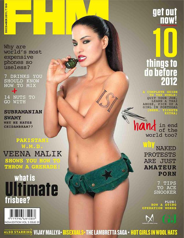 Veena Malik Nude Cover Photoshoot