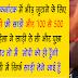 कांग्रेस की रैली में तो साड़ी और पैसे लेने आई हूँ, वोट तो मैं सिर्फ मोदी को ही दूँगी .