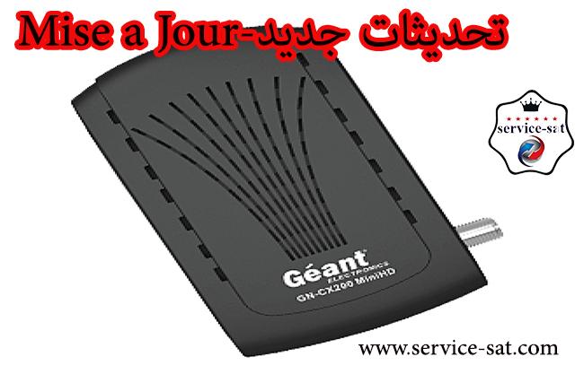 جديد جهاز جيونGN-CX200-MiniHD-Platinum