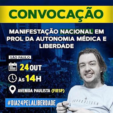 24 de outubro, 14h: São Paulo