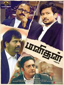 Manithan Movie Review