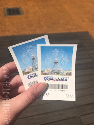 Tickets to Cosmo World ferris wheel 21
