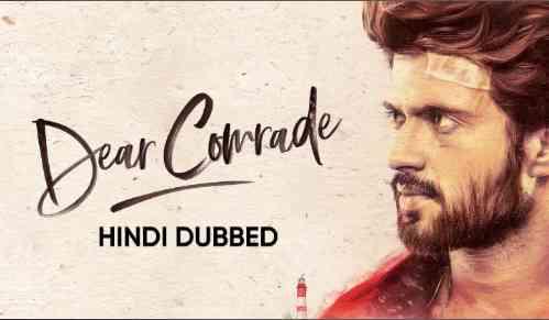 Dear Comrade Full Movie In Hindi Dubbed Download Filmywap | Filmyzilla | 480P