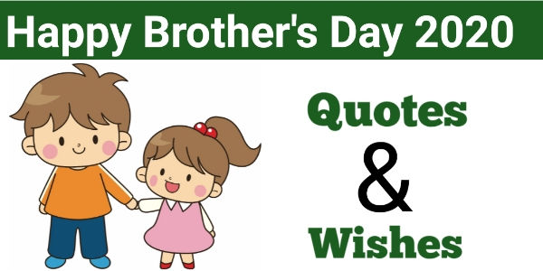 Brother's Day 2020,Happy Brother's Day Quotes,National Brother's Day 2020 Quotes