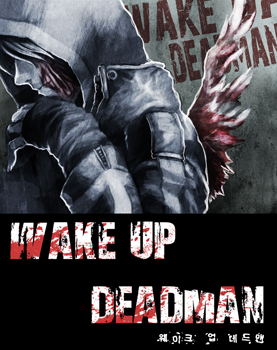 Wake Up Deadman Manga
