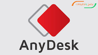 AnyDesk 2020
