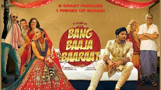 Web Series Hindi: टॉप वेबसीरीज लिस्ट देखते ही दिमाग धूम जाएगा