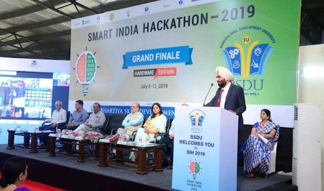 jaipur, rajasthan, bsdu jaipur, bhartiya skill development university, smart india hackthon 2019, jaipur news, rajasthan news