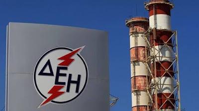 ΔΕΗ: Σε ποιους Δήμους αναστέλλεται η διακοπή ηλεκτροδότησης των πελατών με ληξιπρόθεσμες οφειλές