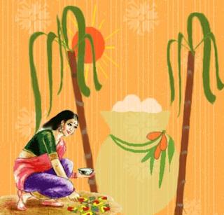 Essay on Pongal in Hindi | पोंगल पर निबंध