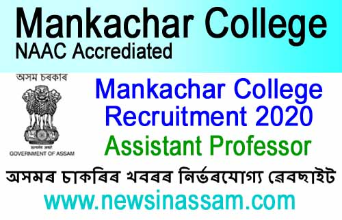 Mankachar College Recruitment 2020