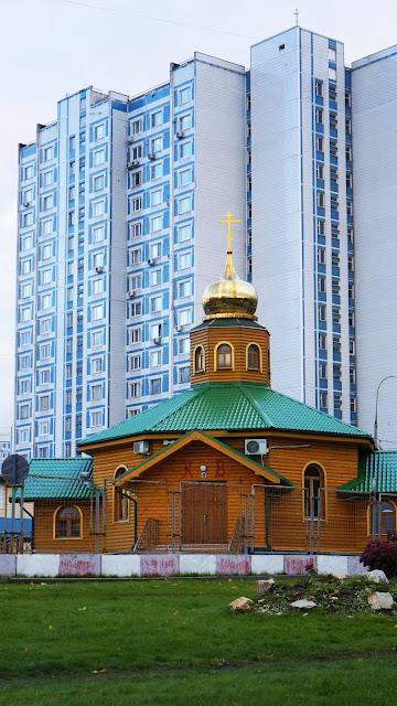 Фото Храма Алексия в Крылатском, в Москве
