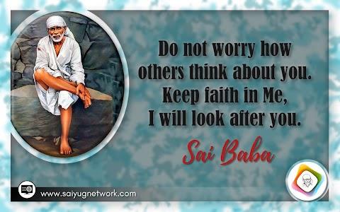 Do NOt Worry - Sai Baba Sitting On Stone Painting Image