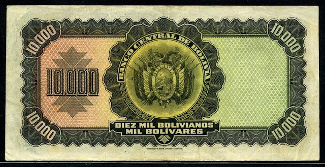 diez mil Bolivianos billete