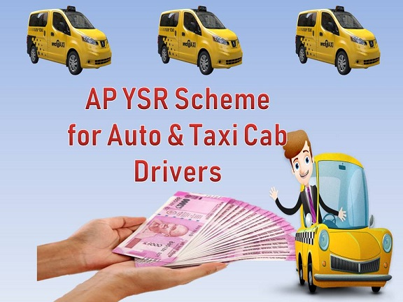 www.aptransport.org YSR AP Vahana Mitra Scheme for Cab, Taxi & Auto Driver Beneficiary List, Check Application Payment Status for Rs. 10000 Process Here AP YSR Vahana Mitra Status, Apply Online for Auto, Taxi Driver 10000 Beneficiary List/2020/05/www.aptransport.org-YSR-AP-Vahana-Mitra-Scheme-for-cab-Taxi-Auto-Driver-Beneficiary-List-Check-Application-Payment-Status-for-Rs-10000-apply-online.html