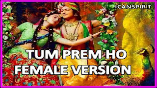 Tum Prem ho Female Version