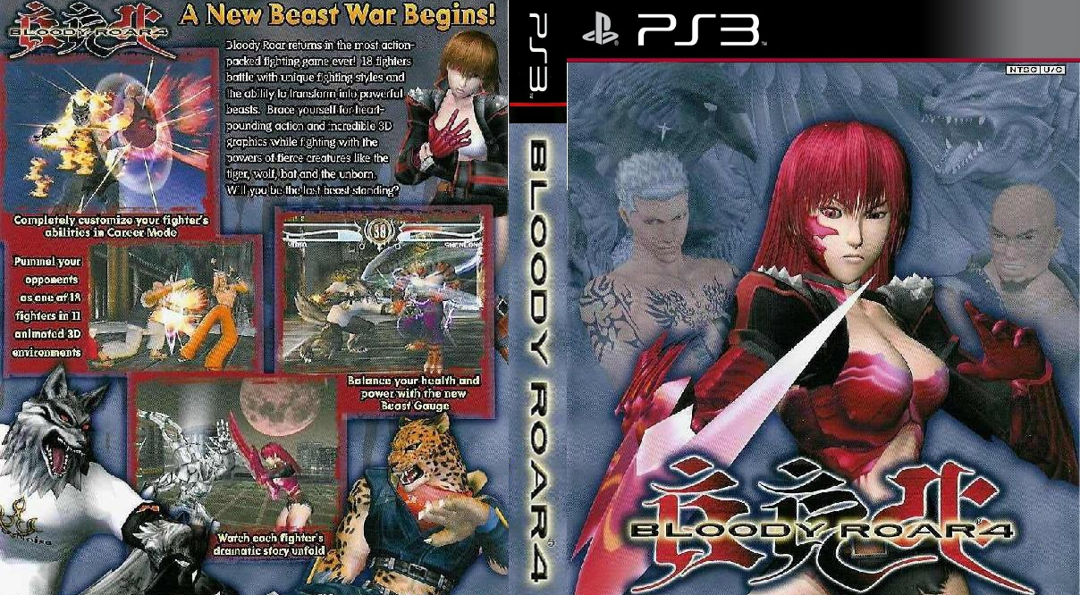 Bloody roar 2 (ps3/psp) for ps3 psp — buy cheaper in official.