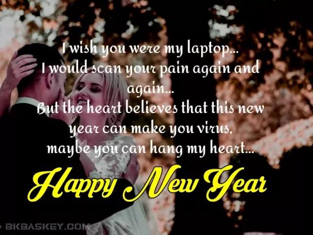 Romantic Happy New Year Love Shayari in Hindi   Romantic Happy New Year Wishes For Lover