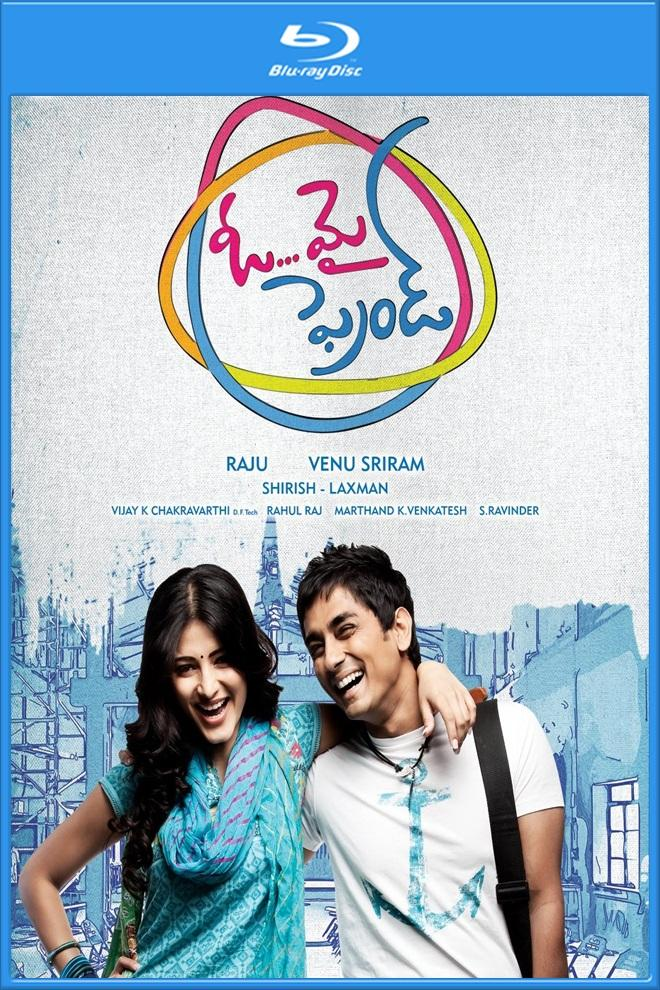 Telugu brrip movies