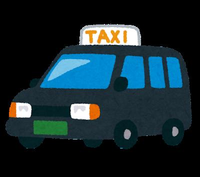 ワゴンタクシーのイラスト