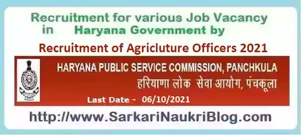 Haryana PSC Agriculture Officers Recruitment 2021