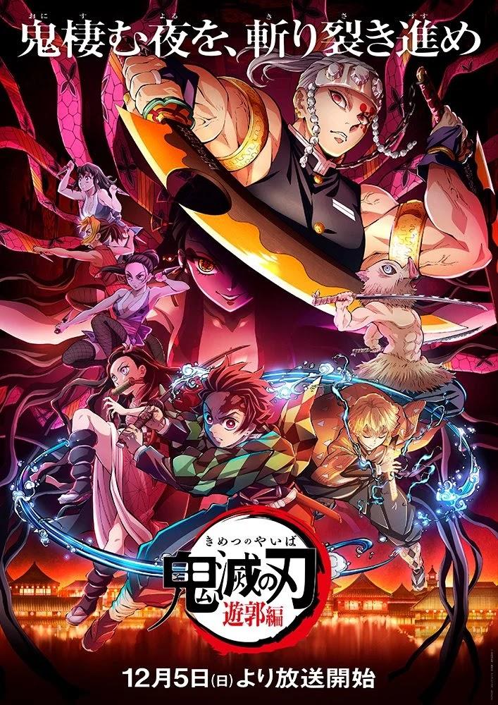 Segunda Temporada de Kimetsu no Yaiba Confirma estreia para Dezembro em novo Trailer