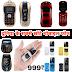 Top 5 Smallest Mobile Phones, Price 999. Starting Rs. सबसे छोटे मोबाईल फोन